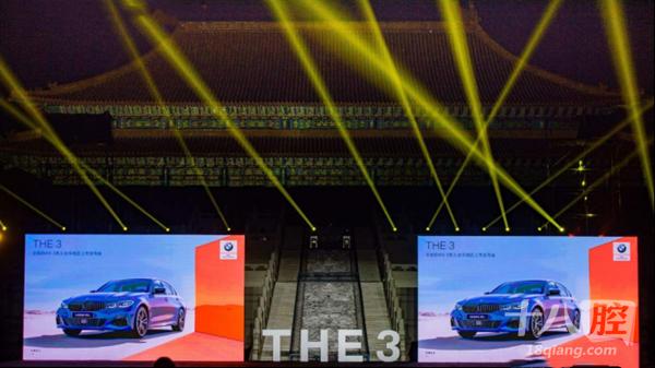 全新BMW 3系 横店上市发布会成功落幕!